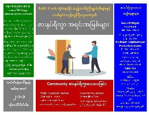 Burmese food resources flyer Opens in new window